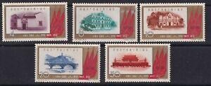PRC China 1961 Sc569-573  40th Anniversary Of CCP CTO  Complete Set
