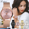 Women Luxury Stainless Steel Band Watch Ladies Casual Analog Quartz WristWatch