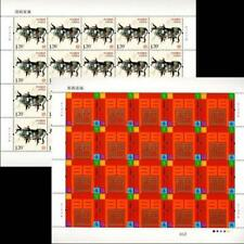 NY#15 China 2021-1 Individualized Special-Use Stamp Original Full S/S Ox 賀喜十五