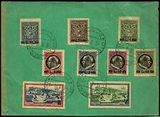 VATICAN CITY, YEAR 1945, OVERPRINTED, HIGH VALUE, USED