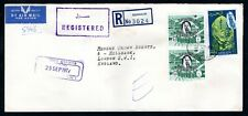 Bahrain - 1972 Registered Airmail Cover to London