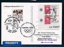 97795) AUA Olympiade So-LP Wien - Athen 13.8.2004, Kte ab Frankreich