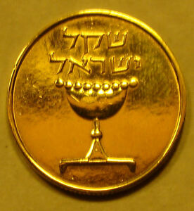 24k GOLD plated 1 Sheqel Shekel Israeli Israel Coin from the Holy Land