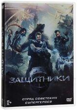*NEW* Guardians/ Защитники (DVD, 2017) Russian Superhero Movie , Region Free