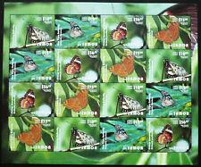 Samoa 2015 Mi. 1259-1262 Bogen ** MNH Schmetterlinge Butterflies Michel 480,-- €