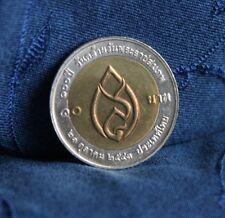 King Rama IX Kings Mother 100th Thailand 2000 10 Baht Unc Coin Thai Bi Metallic