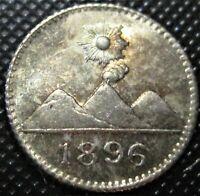 **UNC** 1896 Guatemala 1/4 Real KM#162 - Silver Coin Lot2