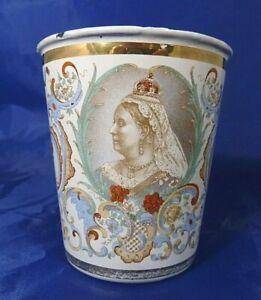 Enamel Cup, Mug Beaker to Commemorate Queen Victoria's Diamond Jubilee in 1897