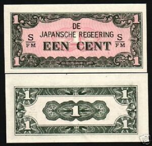 NETHERLANDS INDIES 1 CENT P-119 x 100 Pcs Lot 1942 JAPANESE BUNDLE UNC INDONESIA