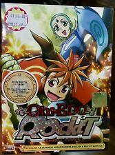 Oh! Edo Rocket (VOL.1 - 26 End) ~ All Region ~ Brand New ~ English Version ~