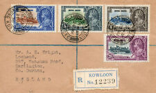 Commonwealth Hong Kong 1935 KGV Silver Jubilee set of 4 Registered Cover