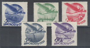 Russia Sc C45-C49 MLH. 1933 Civil Aviation, cplt set of Perf 11 Forgeries