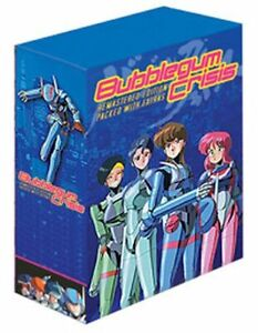 BUBBLEGUM CRISIS COLLECTION - Official R1 anime DVD NEW