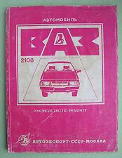 manuel de réparation - Automobiles VAZ 2108 Lada Samara URSS CCCP