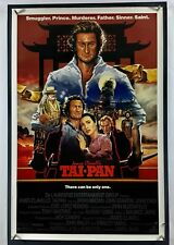 TAIPAN Movie Poster (Fine) One Sheet 1986 Rolled John Alvin Art 6078