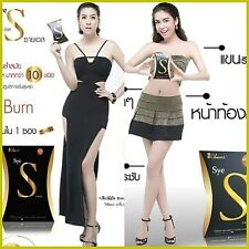 4 Sye S Innovation of Dietary Supplement Fit & Firm Tighten White Skin Bright A+