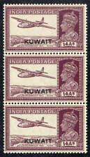 KUWAIT 1945 KGVI 14a Sc# 71  SG# 63 STRIP OF 3 MNH UMM