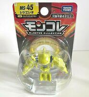 <FREE shipping> Pokemon Moncolle Figure, MS-45 Regieleki, TAKARA TOMY, Japan