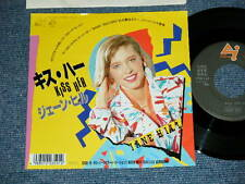"JANE HILL Japan 1986 PROMO NM 7""45 KISS HER  Italo pop"