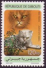 Djibouti Dschibuti 1998 Cats and Bush, MNH, Sc 785, Mi 667, CV €150