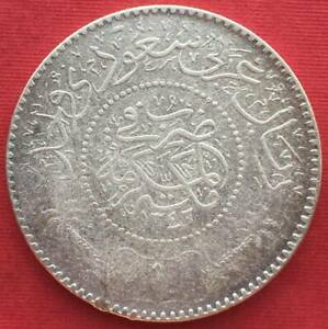 SAUDI ARABIA - HEJAZ , SILVER RIAL RIYAL 1346 AH ( SU-R2n ) , RARE