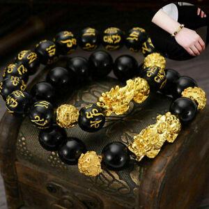 Feng Shui Attract Wealth & Good Bracelet Luck Black Obsidian Beads Bangle