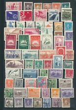 China one page mixed collection 1
