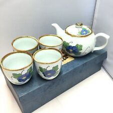 Tea Set: 4 Cups & 1 Pot w/ Lid & Handle. Arita-Yaki Table Ware's Collection. NEW