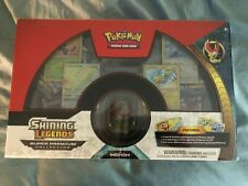 Pokemon Shining Legends - Super Premium Collection - NIB - SEALED!