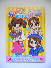 Kawaii Anime Japanese Comic Coloring Book 32 Pages + Paper Doll on Back Cover BN