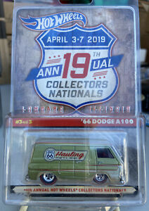 2019 HOT WHEELS  NATIONALS CONVENTION '66 DODGE A100