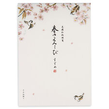 Suzume Traditional Japanese Letter Set