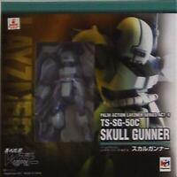 MegaHouse Palm action series TS-SG-50C scull gunner
