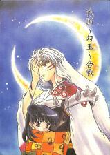 InuYasha English Translated Doujinshi Comic Sesshomaru x Rin Feudal Magatama