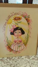"""Mary Engelbreit Le Print """"To Mom, With Love"""", Signed, hand numbered 139/238"""