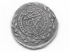 ALGERIE - Mahmud II - 1/6 Budju - 1245/1829 - RARE en l'état recherchée