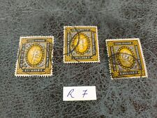 ~ Russia Stamps - 7 R Used Signed Wmk Unchecked 1889-1902