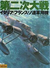 Koike Shigeo www2 aviation Illustration Works Japanese Book