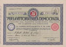 PRESTITO A PREMI PARTITO COMUNISTA 100 LIRE P.C.I.  ROMA 1/3/1946 (n. 177662)