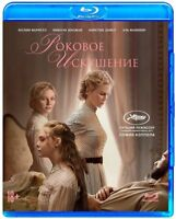 *NEW* The Beguiled (Blu-ray) Eng,Russian,Hungarian,Polish,Portuguese,Spanish