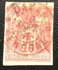 Colonies N° 28 75 C Rose Oblitéré Superbe TTB Qualité Cote 120€