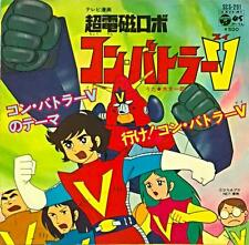 JAPAN ANIME OST 45 COM BATTLER V 7'' w/Picture Sheet Robot