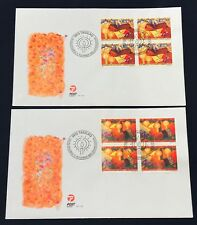 Greenland Post Official FDC 1999.11.11. Christmas Stamps - Blocks of Four