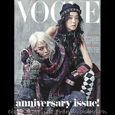 Vogue Korea August 2013 17th Anniversary BigBang GD G-Dragon Sunghee Kim Cover