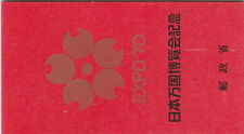 1979 Japan expo 70 STAMP BOOKLET SB36