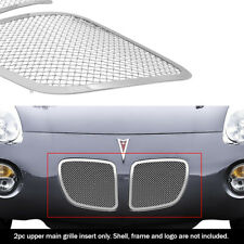 Fits 2006-2008 Pontiac Solstice Stainless Mesh Grille Insert