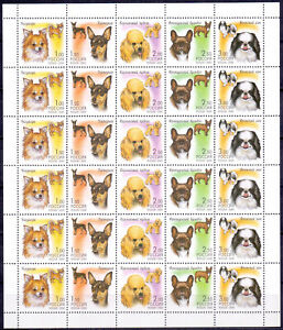 Russia 2000 Fauna. Dogs. FULL SHEET (6 sets). MNH