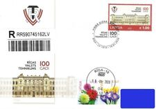 Latvia 2020 (02) Riga State Technical School - 100 years (addressed FDC)