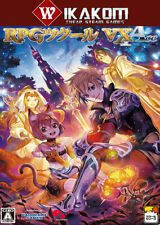 RPG Maker VX Ace Steam Digital NO DISC/BOX **Fast Delivery!**