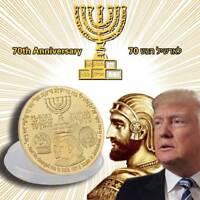 2018 Pièce de monnaie or et roi Cyrus Donald Trump Temple juif Jérusalem IsraëlB